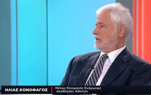 Τι είπε ο Ηλίας Κονοφάγος για το κοίτασμα νότια της Κρήτης (βίντεο)
