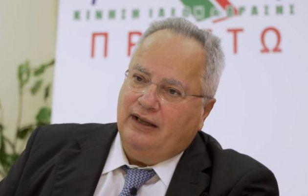 Τι λέει ο Νίκος Κοτζιάς για Βόρεια Μακεδονία, Τουρκία και προσφυγικό (βίντεο)
