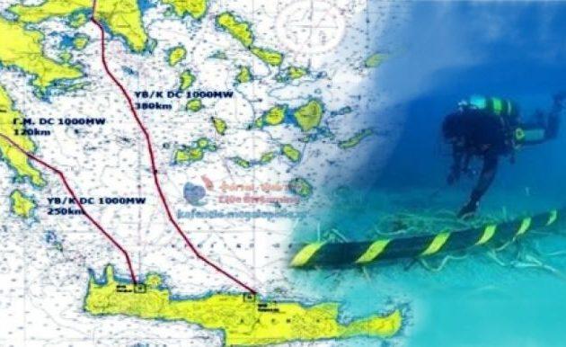Ενδιαφέρον της Κίνας και στην ενέργεια – Ηλεκτρική διασύνδεση Κρήτης-Αττικής και MINOS 50MW