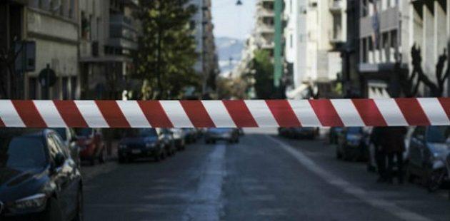 Ποιοι δρόμοι θα κλείσουν για την Πρωτοχρονιά στην Αθήνα