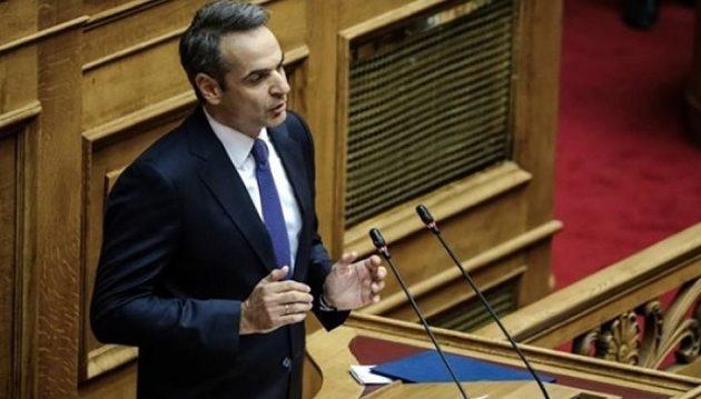 Μητσοτάκης: «Η Τουρκία ενέκρινε μόνη της ένα χαρτί που δεν αναγνωρίζει κανείς απολύτως»