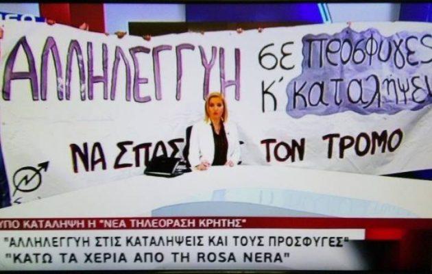 Συμβολική κατάληψη στο δελτίο ειδήσεων της Νέας Τηλεόρασης Κρήτης (βίντεο)