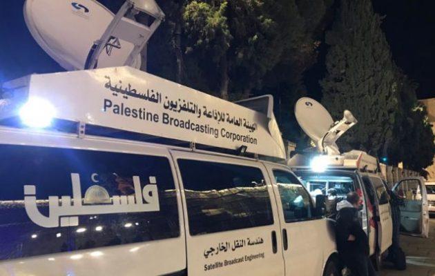 Το Ισραήλ έβαλε λουκέτο στην προπαγάνδα του «Palestine TV»