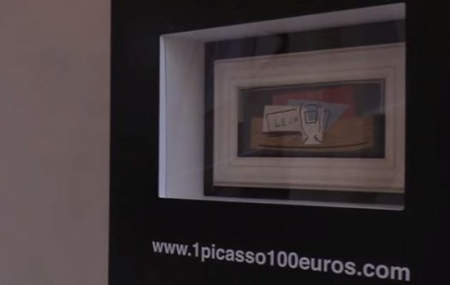 Πώς μπορείτε με 100 ευρώ να αποκτήσετε πίνακα του Πικάσο αξίας 1 εκατ. (βίντεο)