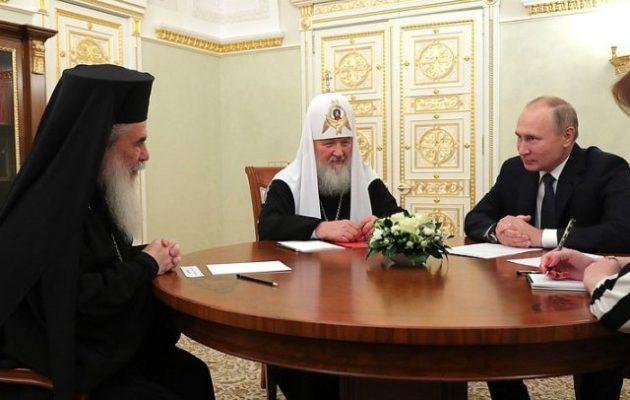 Η Ρωσία ετοιμάζει χριστιανική σταυροφορία κατά της άθεης δύσης – Έχουν… λαλήσει – Τι δουλειά είχε ο Ιεροσολύμων στη Μόσχα;