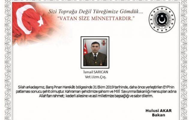 Τούρκος αξιωματικός σκοτώθηκε στη βορειοανατολική Συρία