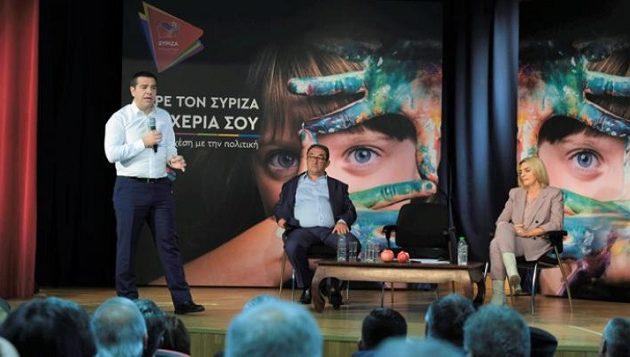 Τσίπρας: Οι FT εκθέτουν τη… σιωπή των αμνών για ξέπλυμα χρήματος