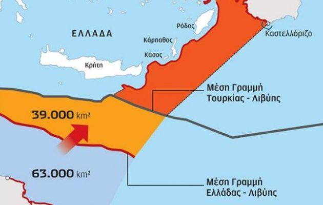 Η Τουρκία δεν θα επιτρέψει έρευνες υδρογονανθράκων στις θάλασσες που «συμφώνησε» με την Τρίπολη