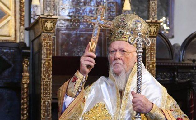 Οικ. Πατριάρχης: Ματαιοπονούν όσοι αμφισβητούν την Πρωτόθρονη Εκκλησία Κωνσταντινουπόλεως