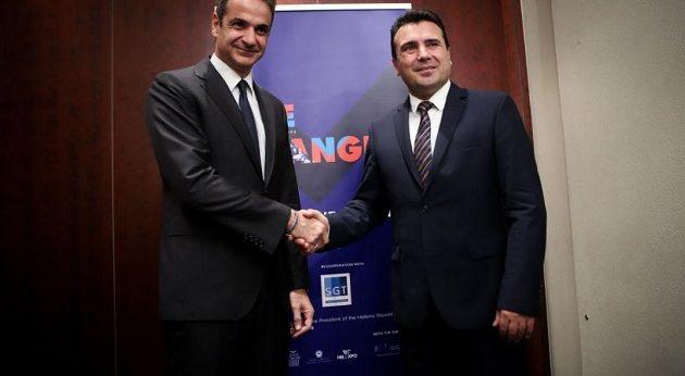Ζάεφ: Ο Μητσοτάκης υποσχέθηκε να μας βοηθήσει – Πρόσκληση να επισκεφθεί τη Βόρεια Μακεδονία