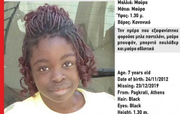 Απενεργοποίηση Amber Alert  για την 7χρονη που εξαφανίστηκε από το Παγκράτι