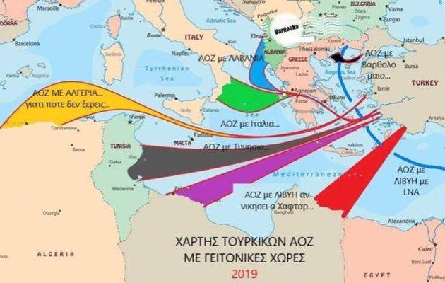 Το ελληνικό διαδίκτυο «τρολάρει» τον Ερντογάν – Δείτε τις ΑΟΖ της Τουρκίας με «γειτονικές χώρες»
