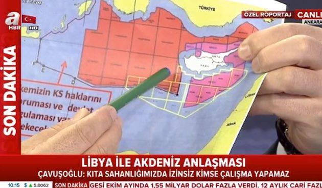 Η Τουρκία θα εμποδίσει ελληνικές έρευνες στην ΑΟΖ γιατί τη θεωρεί δική της
