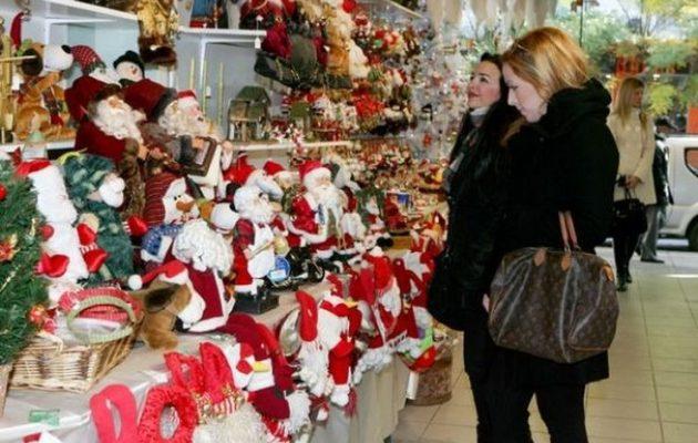 Τι ώρα κλείνουν σούπερ μάρκετ και εμπορικά καταστήματα σήμερα Κυριακή 29/12