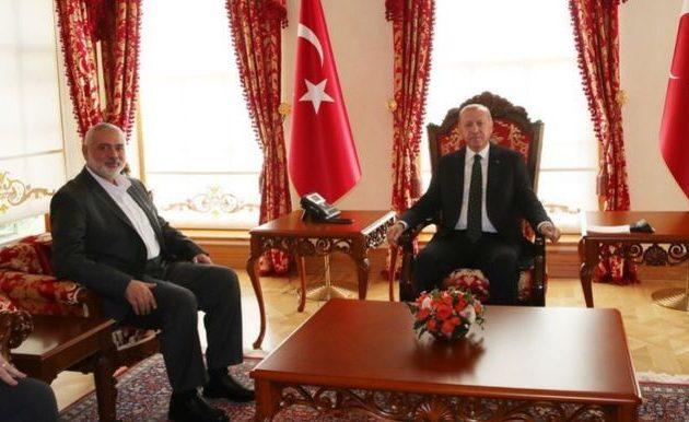 Ο ηγέτης της Χαμάς Ισμαήλ Χανίγιε συναντήθηκε με τον Ερντογάν