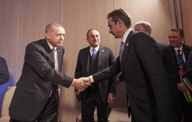 Ερντογάν σε Μητσοτάκη: «Ο ΣΥΡΙΖΑ προστατεύει τρομοκράτες» – Να γίνει γνωστή η θέση Μητσοτάκη