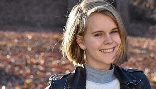 13χρονος μαχαίρωσε μέχρι θανάτου 18χρονη φοιτήτρια για λίγα χρήματα