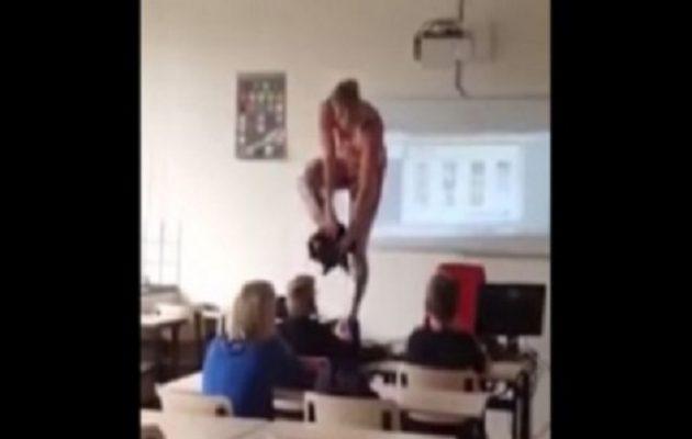 Καθηγήτρια έκανε… στριπτίζ πάνω στην έδρα για εκπαιδευτικούς σκοπούς (βίντεο)