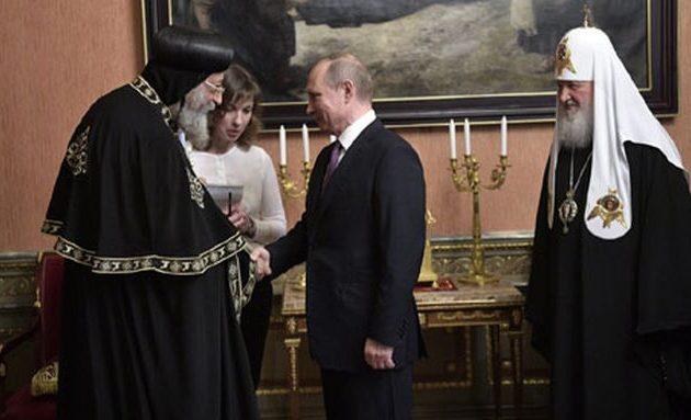 Κοπτική Εκκλησία: Δεν διέκοψε με εμάς σχέσεις το Πατριαρχείο Μόσχας – Οι Ρώσοι ένα βήμα πριν την αίρεση