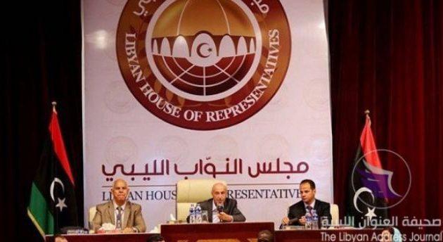 Η Βουλή της Λιβύης καλεί όλους τους Άραβες να προετοιμαστούν για πόλεμο ενάντια την Τουρκία