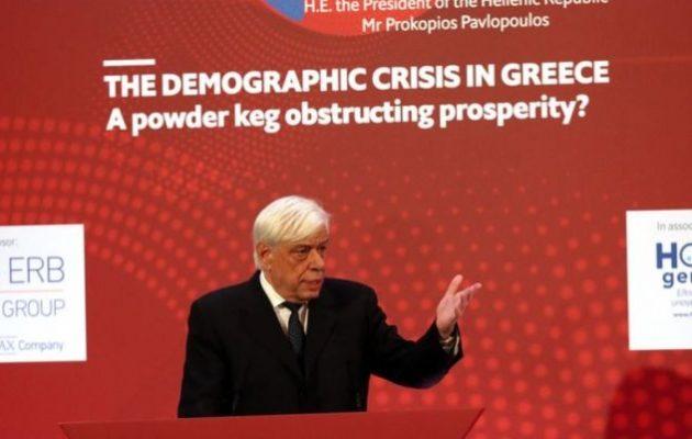 Πρ. Παυλόπουλος: «Το Δημογραφικό συνιστά Εθνικό Πρόβλημα»