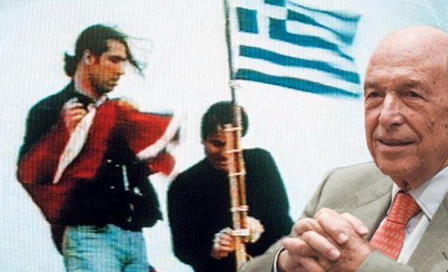 Το 1997 ο Σημίτης αναγνώρισε «νόμιμα ζωτικά συμφέροντα της Τουρκίας στο Αιγαίο»