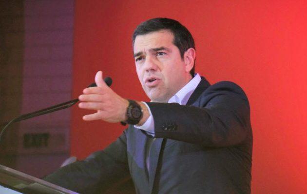 «Έτσι θέλει να ανακτήσει την εξουσία o Τσίπρας» – Τι γράφει η Handelsblatt