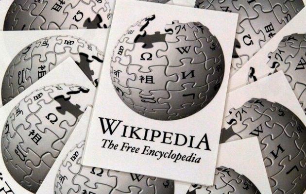 Παράνομο κρίθηκε από το Συνταγματικό Δικαστήριο της Τουρκίας το μπλοκάρισμα της Wikipedia