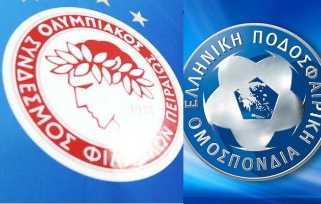Ολυμπιακός σε ΕΠΟ: «Ξεφτιλίσατε το ελληνικό ποδόσφαιρο»