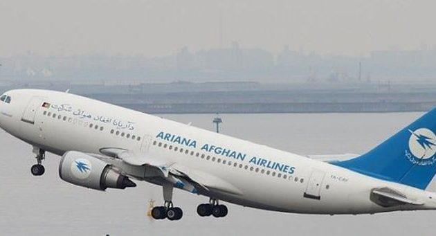 Αεροσκάφος με 83 επιβαίνοντες συνετρίβη στο Αφγανιστάν