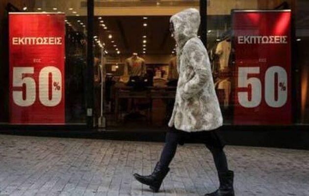 Ξεκινούν τη Δευτέρα 13 Ιανουαρίου οι χειμερινές εκπτώσεις