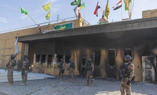Τρεις ρουκέτες έπληξαν την Αμερικανική Πρεσβεία στη Βαγδάτη