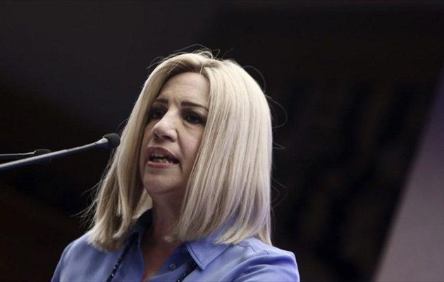 Γεννηματά: «Κύριε Μητσοτάκη στήνετε το κομματικό κράτος της δεξιάς και στην Εκπαίδευση»