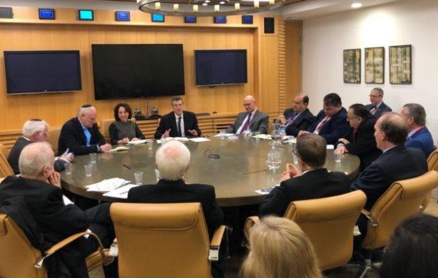 Σύσκεψη Ελληνοαμερικανών και Αμερικανοεβραίων ηγετών στην Ιερουσαλήμ