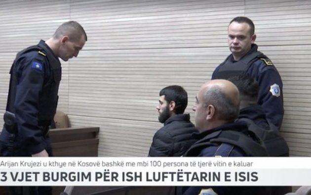 Κοσοβάρος μέλος στο Ισλαμικό Κράτος καταδικάστηκε σε τρία χρόνια φυλάκιση