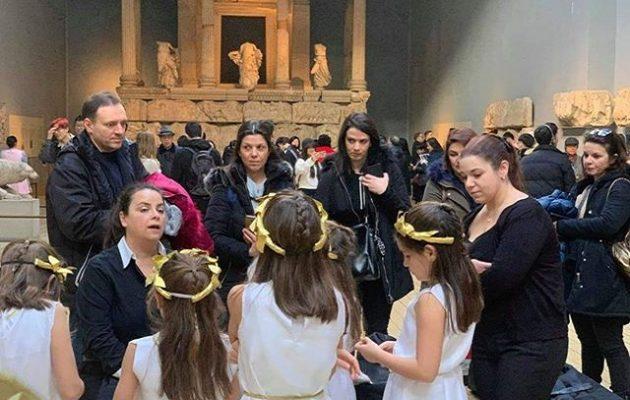 Έλληνες μαθητές στο Βρετανικό Μουσείο: Δώστε πίσω τα Γλυπτά του Παρθενώνα