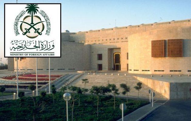 Σαουδική Αραβία: Η Τουρκία παραβιάζει στη Λιβύη το Διεθνές Δίκαιο και απειλεί την αραβική ασφάλεια