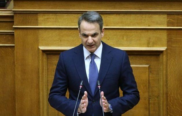 Μητσοτάκης: Τρεις μεγάλες τομές για τα Πανεπιστήμια – Να γίνει η Ελλάδα περιφερειακό εκπαιδευτικό κέντρο
