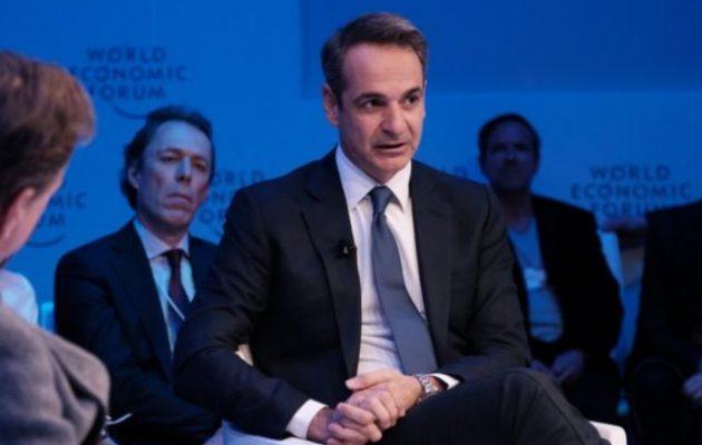 Απασφάλισε στο Νταβός ο Μητσοτάκης: «Δεν θα ρωτήσουμε την Τουρκία για το τι θα κάνουμε»