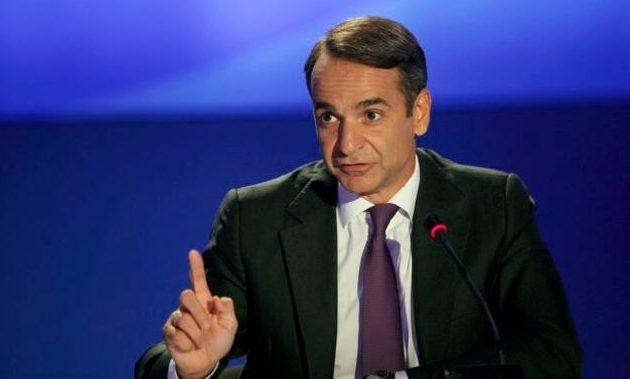 ΣΚΑΪ: Ο Μητσοτάκης δέχεται εισηγήσεις για πρόωρες εκλογές