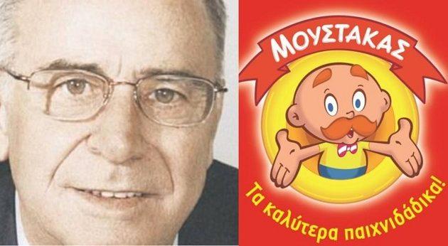 Πέθανε ο ιδρυτής των γνωστών καταστημάτων παιχνιδιών Μουστάκας