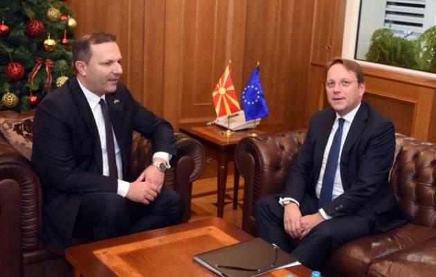 Ευρωπαϊκή Επιτροπή: Βόρεια Μακεδονία και Αλβανία πρέπει να ξεκινήσουν ενταξιακές διαπραγματεύσεις