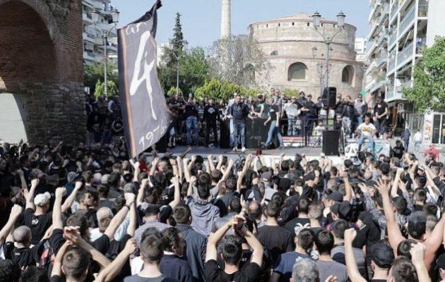 Ο ΠΑΟΚ καλεί σε συλλαλητήριο στη Θεσσαλονίκη