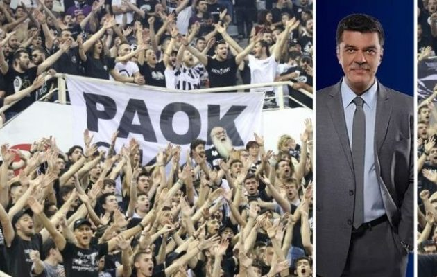 Η λέσχη φίλων ΠΑΟΚ στα Γρεβενά προειδοποιεί τον τοπικό βουλευτή της ΝΔ