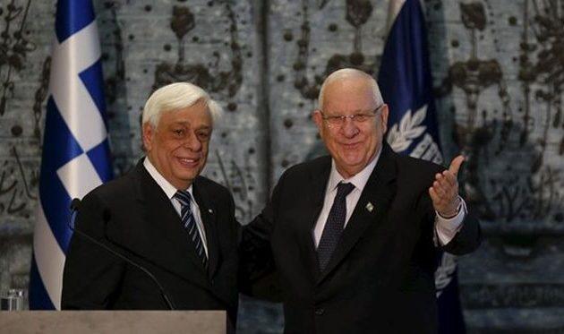 Την Πέμπτη στο Ισραήλ ο Πρ. Παυλόπουλος καλεσμένος του ομολόγου του