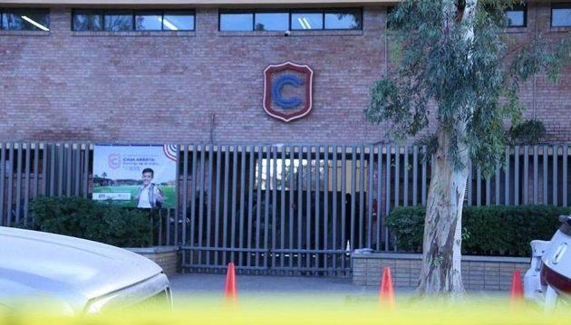 Μεξικό: 12χρονος σκότωσε καθηγητή μέσα σε σχολείο και αυτοκτόνησε