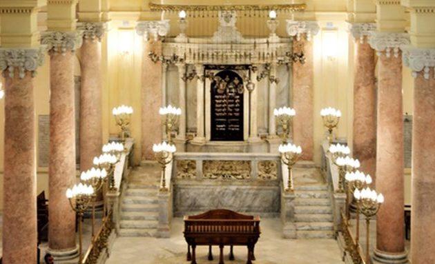 Το αιγυπτιακό κράτος αναστήλωσε Εβραϊκή Συναγωγή στην Αλεξάνδρεια