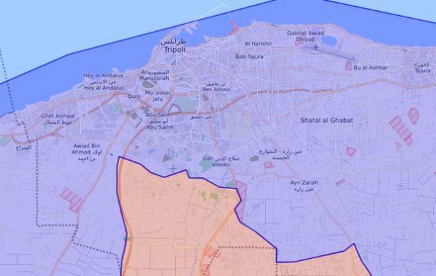 Ο Λιβυκός Εθνικός Στρατός (LNA) απέχει λίγα χιλιόμετρα από το κέντρο της Τρίπολης