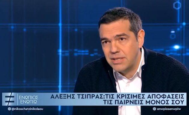 Αλέξης Τσίπρας για τη Συμφωνία των Πρεσπών: «Όσο περνά ο καιρός φαίνεται ότι είχα δίκιο»