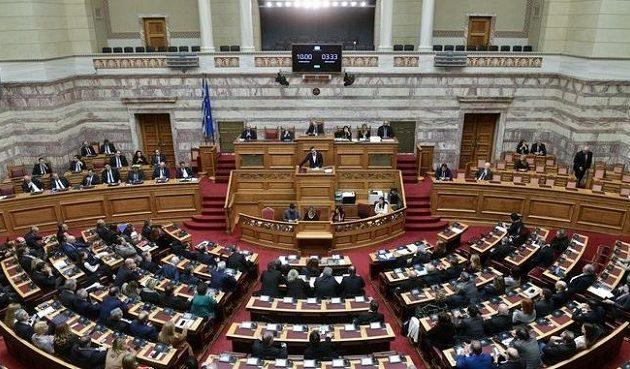 Μόνο οι βουλευτές της ΝΔ ψήφισαν το νέο ασφαλιστικό νομοσχέδιο και την κατάργηση της 13ης σύνταξης